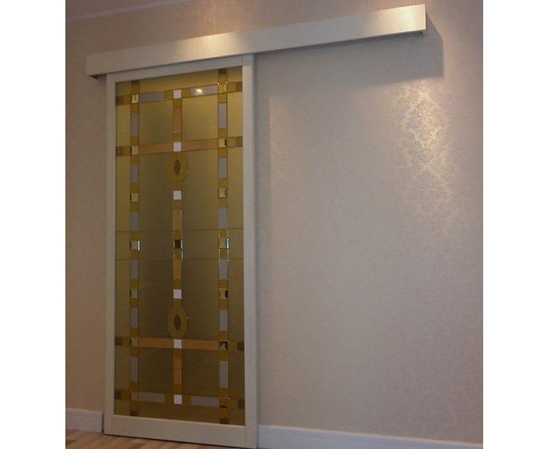 перегородка-дверь